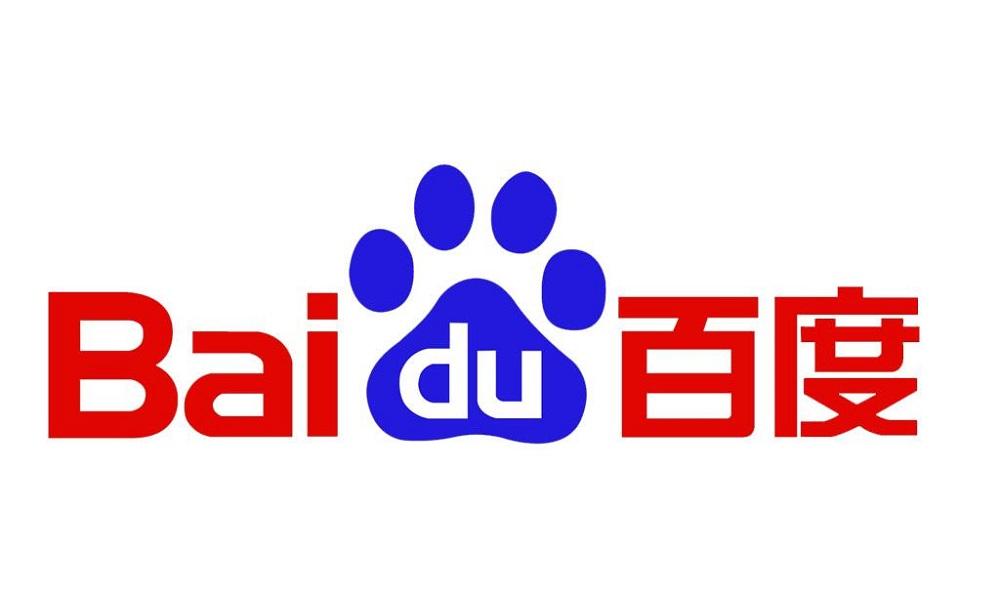 ¿Qué es Baidu?